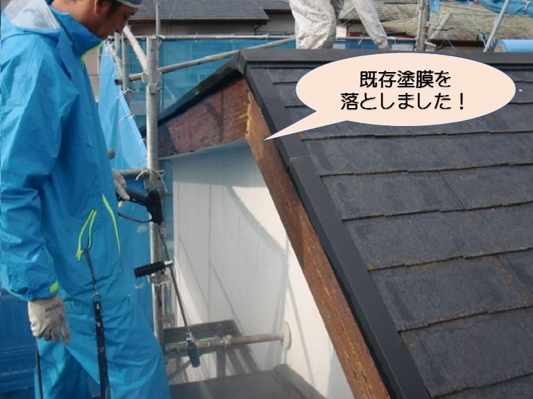 岸和田市天神山町の屋根の破風板洗浄