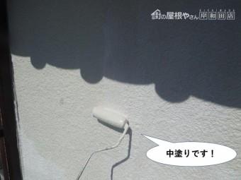 岸和田市の外壁中塗り