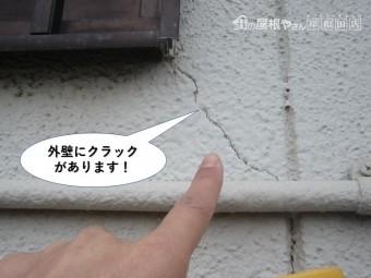 岸和田市の外壁にクラックがあります