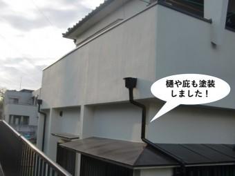 岸和田市の樋や庇も塗装しました
