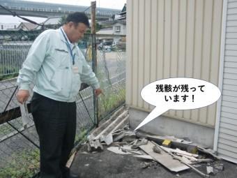 和泉市のガレージ破損部の残骸が残っています