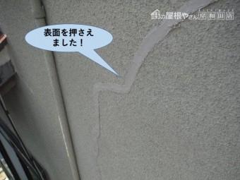岸和田市の外壁のひび割れに表面を押さえました