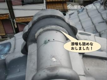 泉南市の鬼瓦の漆喰も詰めなおしました