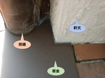 岸和田市の雨樋の下場状況