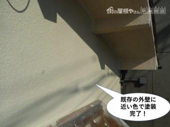 岸和田市の外壁の撥水塗装完了・既存の外壁に近い塗料で塗装完了