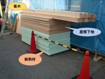 岸和田市の屋根で使用する材料
