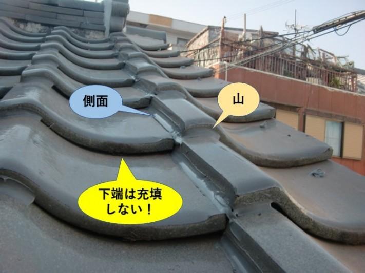 和泉市で瓦のラバーロックを行いました