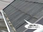 和泉市の屋根の塗膜が傷んで剥がれています