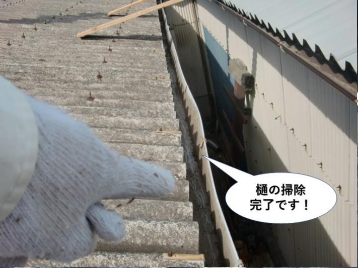 岸和田市の倉庫の樋の清掃完了です