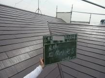 泉佐野市俵屋で屋根の上塗り塗装に入りました!