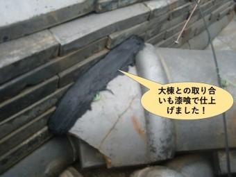岸和田市の大棟との取合も漆喰で仕上げました