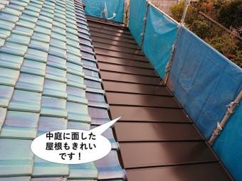 和泉市の中庭に面した屋根もきれいです