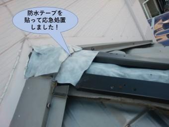 貝塚市の出窓に防水テープを貼って応急処置