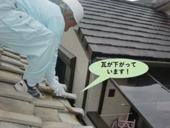 泉大津市の瓦が下がっています