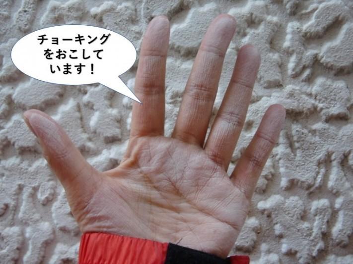 熊取町の外壁がチョーキングをおこしています
