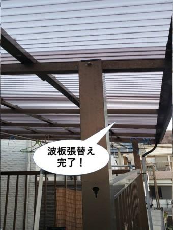 泉佐野市の波板張替え完了