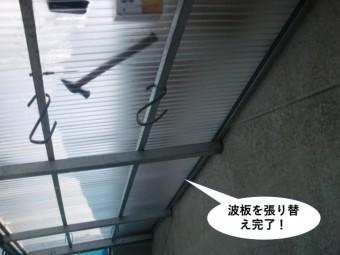 泉佐野市のテラスの波板張替え完了