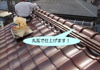 岸和田市作才町の屋根の丸瓦
