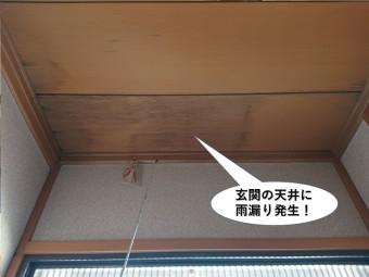 泉大津市の玄関の天井に雨漏り発生