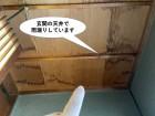 和泉市の玄関の天井に雨漏り発生