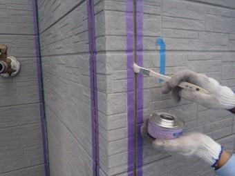岸和田市真上町の外壁塗装と屋根塗装で外壁防水処理