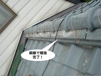 忠岡町の棟を銅線で補強完了
