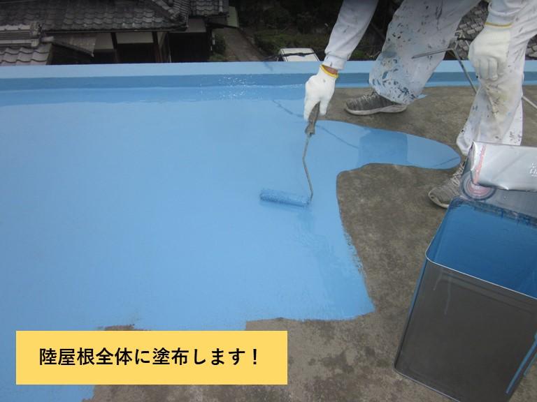 和泉市の陸屋根全体にウレタン樹脂を塗布します