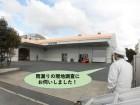 泉佐野市の工場の雨漏りの現地調査