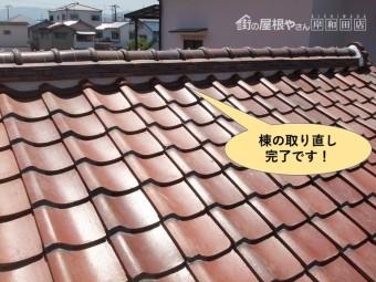 岸和田市の棟の取り直し完了です