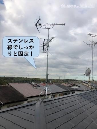 岸和田市のアンテナをステンレス線でしっかりと固定