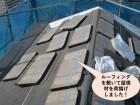 忠岡町の屋根にルーフィングを敷いて屋根材を荷揚げしました
