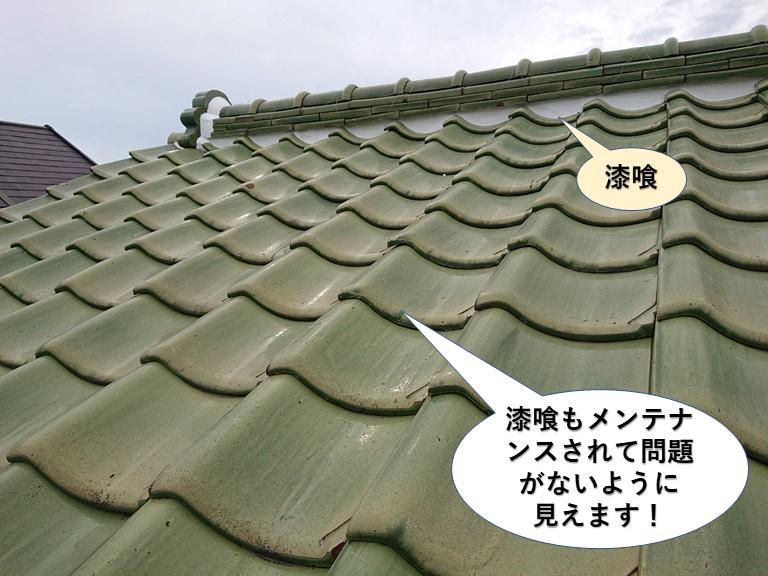 泉大津市の屋根の漆喰もメンテナンスされて問題が無いように見えます