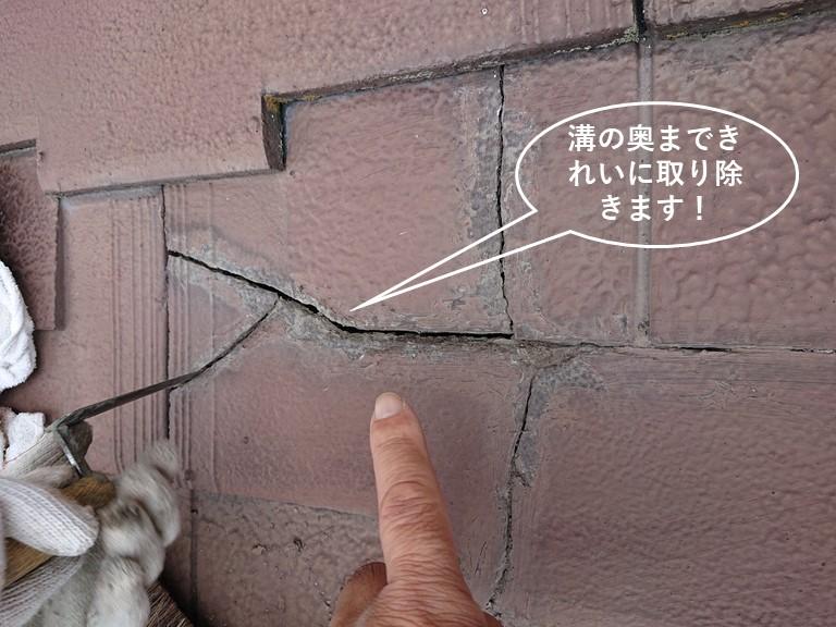 貝塚市のスレートの溝の奥まできれいに取り除きます