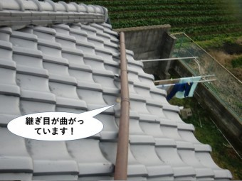 岸和田市の這樋の継ぎ目が曲がっています