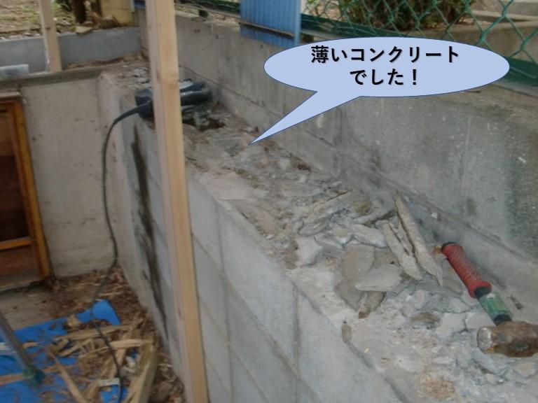 阪南市のカーポートの基礎が薄いコンクリートでした
