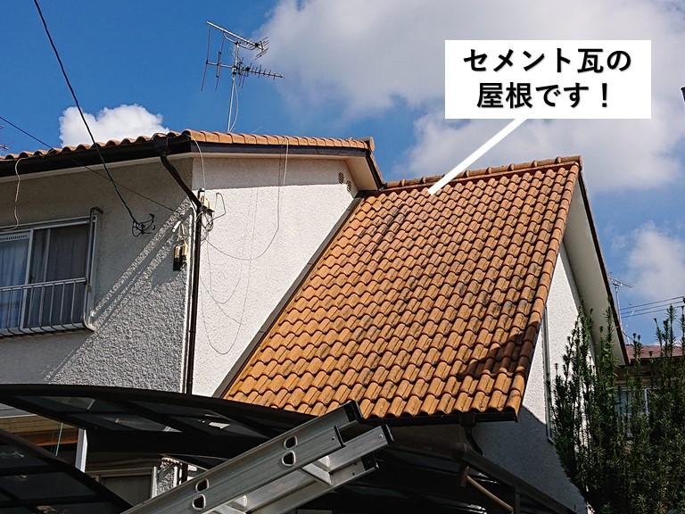 和泉市のセメント瓦の屋根