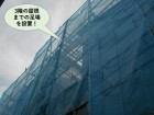 岸和田市の3階の屋根までの足場を設置