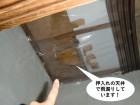 熊取町の2階の押入れの天井で雨漏り発生