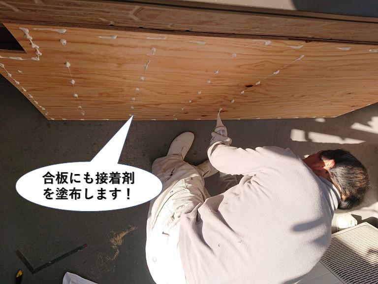 和泉市のベランダ下地の合板にも接着剤を塗布します