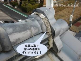 貝塚市の鬼瓦の取り合いの漆喰がボロボロです