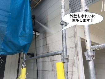 岸和田市の外壁の汚れも落とします