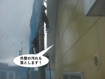 阪南市の外壁の汚れも落とします