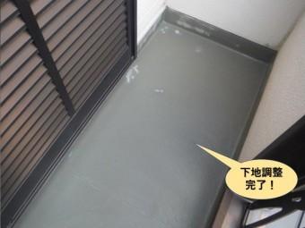 泉大津市のベランダの下地調整完了