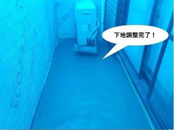 岸和田市のベランダ防水の下地調整完了