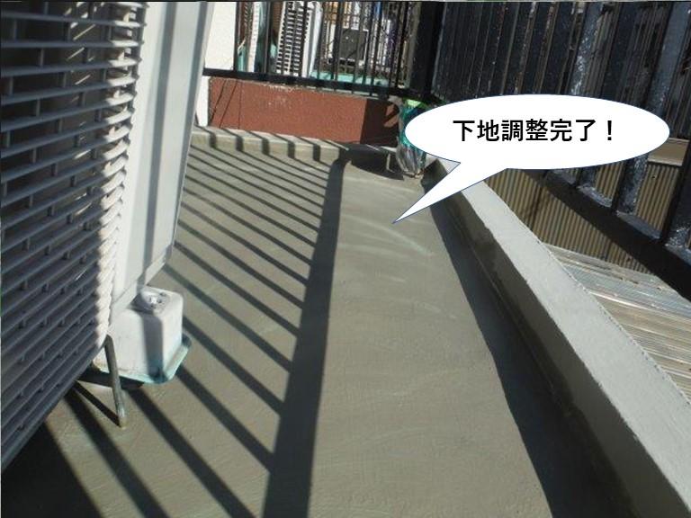 岸和田市のベランダに下地調整完了