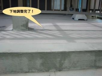 岸和田市のベランダの下地調整完了