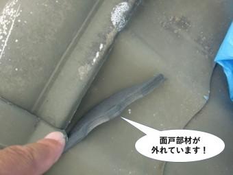 泉佐野市の屋根の面戸部材が剥がれています