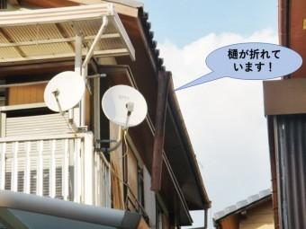 岸和田市の屋根の樋が折れています