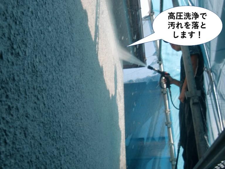和泉市の外壁を高圧洗浄で汚れを落とします