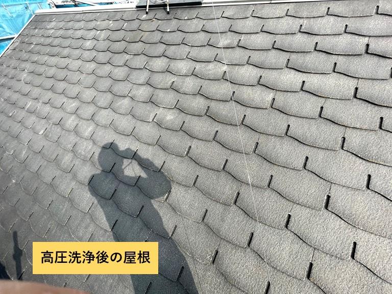熊取町の高圧洗浄後の屋根